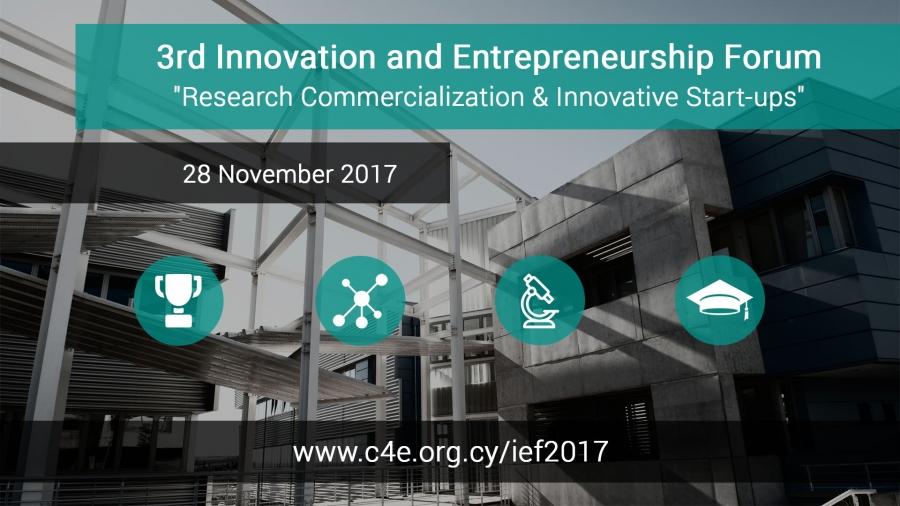 [28 Nov] 3rd Innovation & Entrepreneurship Forum (IEF2017)