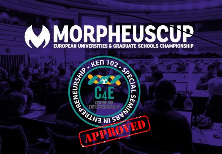 [Apr. 28] Morpheus Cup
