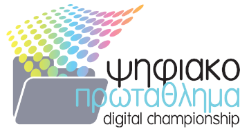 Logo Digital Championship no date