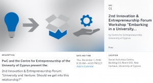 2nd Innovation & Entrepreneurship Forum: The Workshop: Embarking in a University Venture Journey